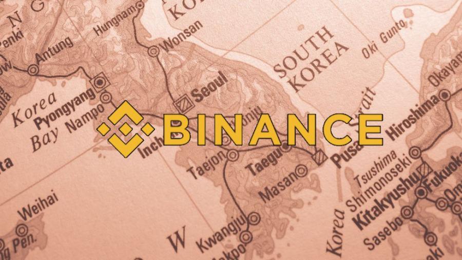 binance 1
