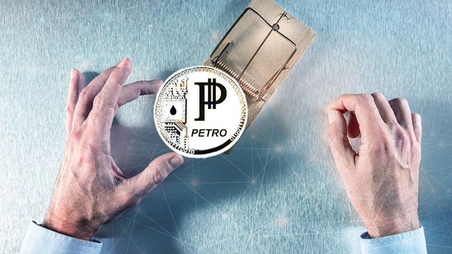 petro scam