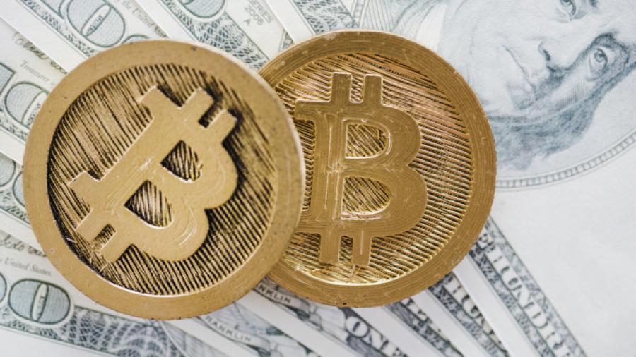 bitcoin moeda unica